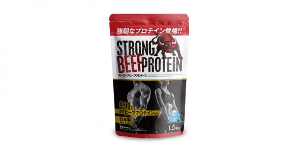 beef-protein2